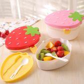 日式草莓小飯盒迷你兒童可愛雙層便當盒學生餐盒便攜水果盒子塑料