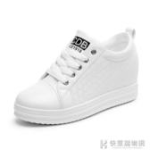 春秋季新款百搭韓版白鞋子內增高小白鞋女厚底街拍板鞋休閒鞋  快意購物網