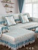 沙發墊四季通用北歐簡約現代防滑布藝全蓋巾皮沙發套罩全包萬能套 交換禮物