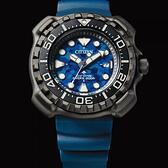 【台南 時代鐘錶 CITIZEN】星辰 PROMASTER 迷彩 光動能 BN0227-09L 鈦金屬 兩百米潛水男錶 45.8mm 藍