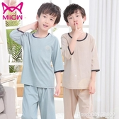 兒童睡衣 貓人男童睡衣套裝純棉男孩100%中大童全棉短袖兒童家居服夏季薄款 城市科技