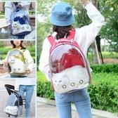 貓包外出便攜透明貓咪背包太空寵物艙攜帶狗雙肩裝的貓籠子貓書包