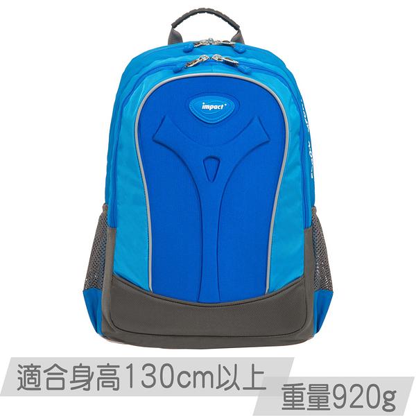 IMPACT-怡寶成長型- 新一代成長型輕量護脊書包- 寶藍 IM00384RB