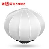 金貝65cm球形柔光罩柔光箱便攜攝影燈器材360度光效柔和視頻人像 城市科技DF