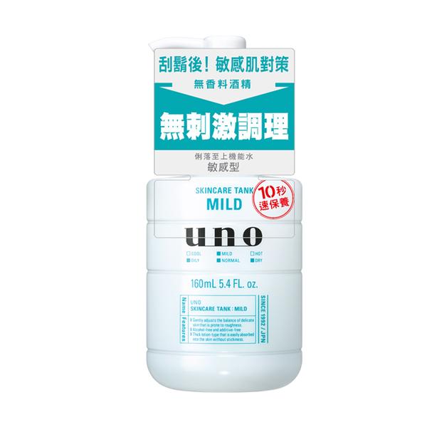 UNO俐落至上機能水(敏感)160ML