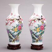 擺設裝飾222景德鎮陶瓷器花瓶客廳擺件插花粉彩花鳥現代家居裝飾品小花瓶印象部落