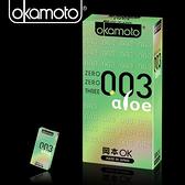保險套-避孕套 岡本003-ALOE 超潤蘆薈極薄(6入裝)