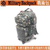[地瓜球@] 賽睿 SteelSeries Military Backpack 戰術包 電競背包 電競包 收納包