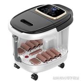 泡腳機 泰昌足浴盆全自動加熱按摩洗腳盆足浴器電動泡腳盆足療機家用深桶MKS - 維科特