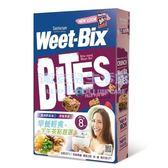 Weet-Bix 澳洲全榖片Mini系列-野莓口味500g[衛立兒生活館]