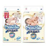 滿意寶寶 極緻呵護 天然有機 紙尿褲/尿布 M62片/L52片 箱購4包