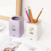 筆筒可愛學生筆筒創意時尚 韓國小清新多功能辦公桌面收納盒【免運】