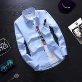 雙12聖誕交換禮物長版襯衫白色襯衫男士正韓修身青少年男式潮男裝休閒純色襯衣寸衫