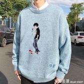 毛衣男 針織衫秋冬季情侶裝男士韓版潮流chic毛衣外套半高領寬鬆加厚學生 米蘭街頭