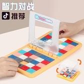 雙人對戰魔方移動彩色拼圖抖音同款益智親子互動遊戲早教兒童玩具