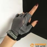 夏季運動手套女器械訓練半指防滑耐磨戶外騎行透氣薄款健身手套男品牌【小桃子】