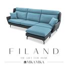 【MIKAMIKA】芬蘭Finland-純柔無毒防潑水L型沙發