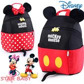 STAR BABY-迪士尼 可愛米奇米妮造型後背包 幼童背包