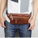 【保證真皮】牛皮腰包男包運動挎包單肩包胸包手機包錢包超薄隱形 快速出貨