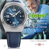 瑞士TRASER P59 Essential M Blue 42mm 藍錶-(公司貨)#108214
