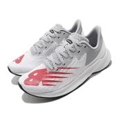 New Balance 慢跑鞋 FuelCell Prism Wide 白 灰 寬楦頭 女鞋 極速酷跑 運動鞋 【ACS】 WFCPZSCD