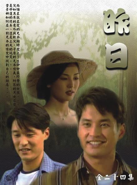 昨日 DVD (音樂影片購)