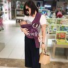 抱袋 橫抱式初生嬰兒背帶簡易前抱式新生兒哄睡背袋寶寶西爾斯背巾抱袋 珍妮寶貝