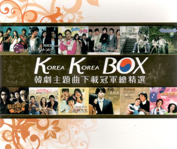 Korea Korea Box 韓劇主題曲下載冠軍總精選 雙CD (音樂影片購)