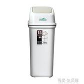 垃圾桶 生間帶蓋垃圾桶客廳家用紙簍廁所夾縫窄防臭有蓋圾桶 有緣生活館