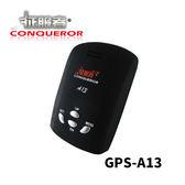 征服者 GPS-A13 行車雷達測速器 固定式測速