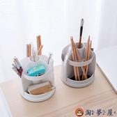 桌面筆筒塑料分格多功能收納盒辦公用品收納筒【淘夢屋】