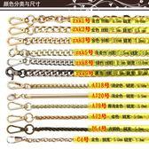 推薦包包鏈條配件單買斜跨肩帶配件帶斜挎包包帶子的金屬鏈替換可拆卸推薦