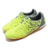 【六折特賣】Asics 桌球鞋 Hypersurv 灰 黃 男鞋 膠底 室內運動鞋 亞瑟士 【ACS】 1073A009750