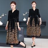 實拍秋冬新款高端女絲絨連衣裙黑色貴婦人修身顯瘦氣質高貴裙子