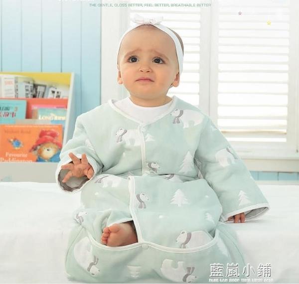 嬰兒紗布睡袋春秋薄款純棉四季新生兒寶寶睡袋秋冬兒童空調防踢被 童趣