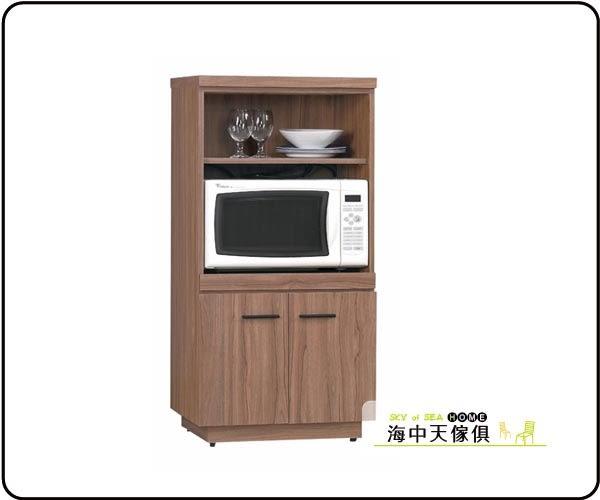 {{ 海中天休閒傢俱廣場 }} C-07 摩登時尚 餐櫃系列 214-3 比提2x4尺柚木色餐櫃