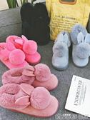 可愛情侶棉鞋女冬季加絨小短靴保暖居家毛毛絨雪地靴 歌莉婭
