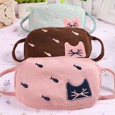 貓咪魚兒刺繡口罩 大人款 防風口罩