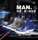 男雨鞋男短筒低筒防水鞋水鞋膠鞋短靴雨鞋男 免運