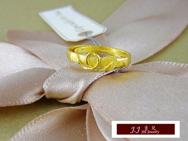 9999純金 黃金 金飾戒指 簡單曲線 黃金 戒指