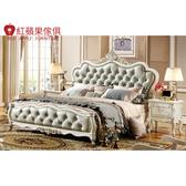 [紅蘋果傢俱] HXW 8823 法式6尺奢華雕花床 雙人床架 軟包床