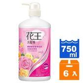 花王 洗髮精 深層柔潤型  天然玫瑰精華 750ml (6入)/箱【康鄰超市】