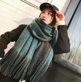 圍巾 女韓版百搭長款加厚雙面披肩兩用針織毛線圍脖