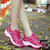 登山鞋內增高防滑戶外休閒運動鞋飛織徒步旅游鞋【左岸男裝】