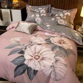 網紅款加厚全棉磨毛四件套純棉床單被套被罩秋冬季4件套床上用品QM 依凡卡時尚