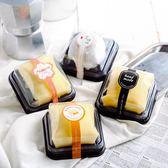 雪媚娘包裝盒班戟吸塑盒方形一次性甜品點心蛋糕盒子帶蓋透明單個 小巨蛋之家