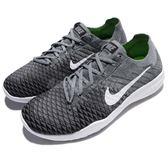 【四折特賣】Nike 訓練鞋 Wmns Free TR Flyknit 2 灰 黑 赤足 飛線編織 女鞋 基本款 【PUMP306】 904658-007