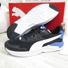 PUMA X-RAY LITE SUMME 男款 復古鞋 休閒鞋 38065803 黑藍【iSport愛運動】
