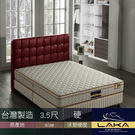 【LAKA】三線3M防潑水冬夏二用彈簧床...