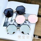 多邊形防紫外線墨鏡新款鏡面時尚圓臉太陽鏡 QQ5719『樂愛居家館』